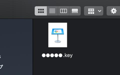 ダウンロードされた秘密鍵ファイル