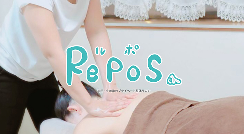 Repos(ルポ)梅田店様WEBサイト