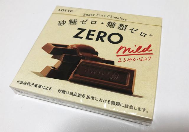 ロッテ ZERO(ゼロ)