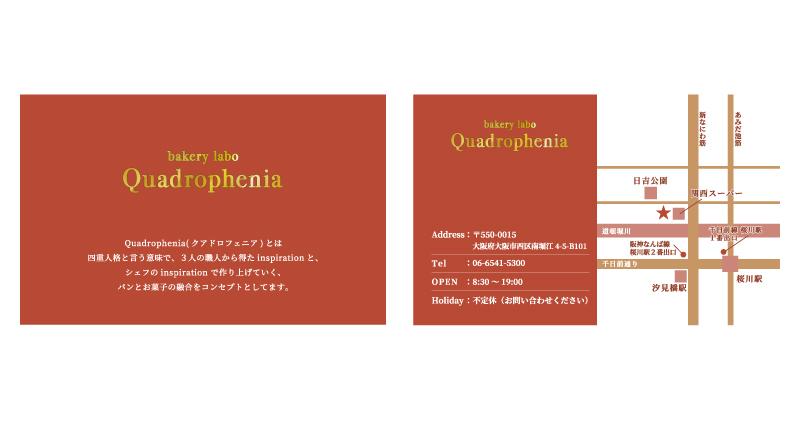 Quadrophenia様ショップカード